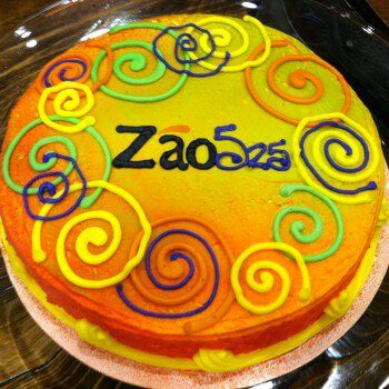 Zao525 - The Cake that Loved Us